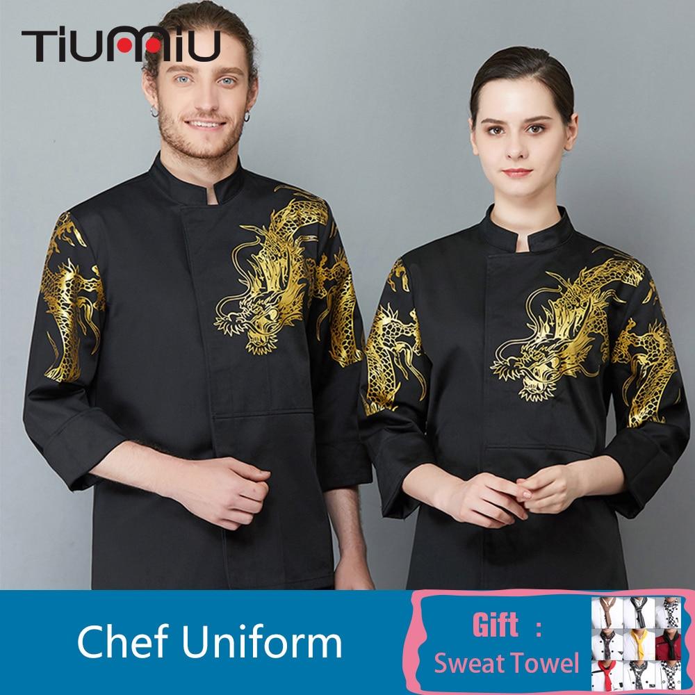 Chef Uniform Dragon Print Long Sleeve Chef Clothes Restaurant Kitchen Cafe Baking Waiter Cook Jacket Unisex Barber Shop Workwear