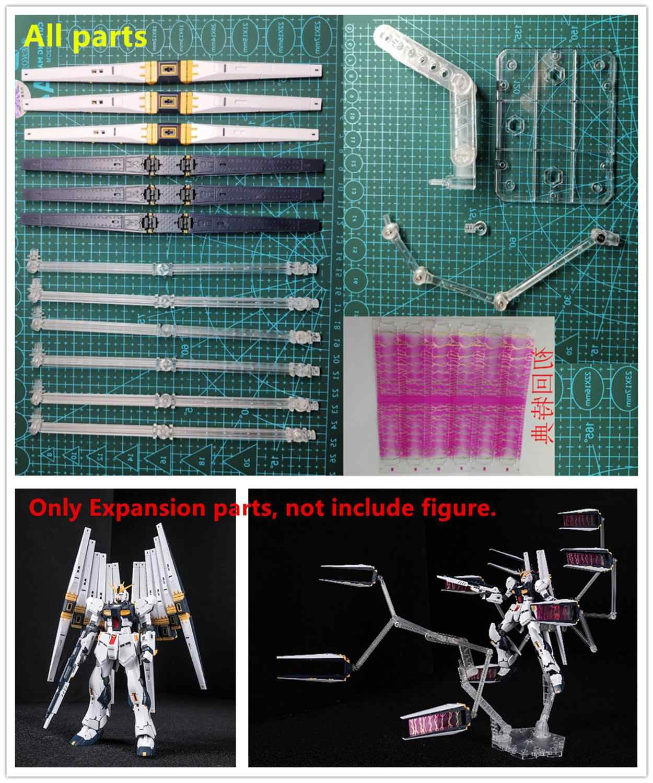 New RG 1//144 rx93 nu and hi nu gundam lighting funnel parts kit