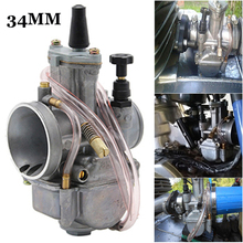 цены 1pc 34mm new Carburetor Power Jet Carb high quality part suitable For 34MM KOSO PWK OKO Motorcycle Dirt Bike ATV Scooter
