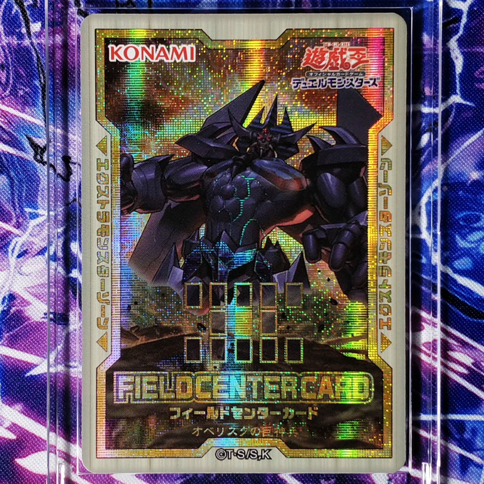Yu Gi Oh Obelisk The Tormentor DIY Colorful Toys Hobbies Hobby Collectibles Game Collection Anime Cards