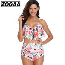ZOGGA 2019 Sexy Bikini High Waist Floral Printing Bottom+halter Solid Color Top with Tassel Polyester/nylon Women Two Piece Set