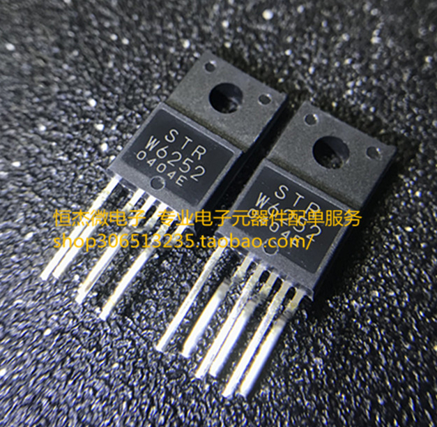 1pcs STRW6252 STR-W6252 STR W6252 TO220-6F image