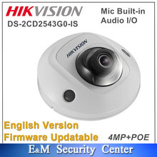Original Hikvision DS-2CD2543G0-IS replace DS-2CD2542FWD-IS 4MP Audio I/O POE IR CCTV mic built in mini dome camera