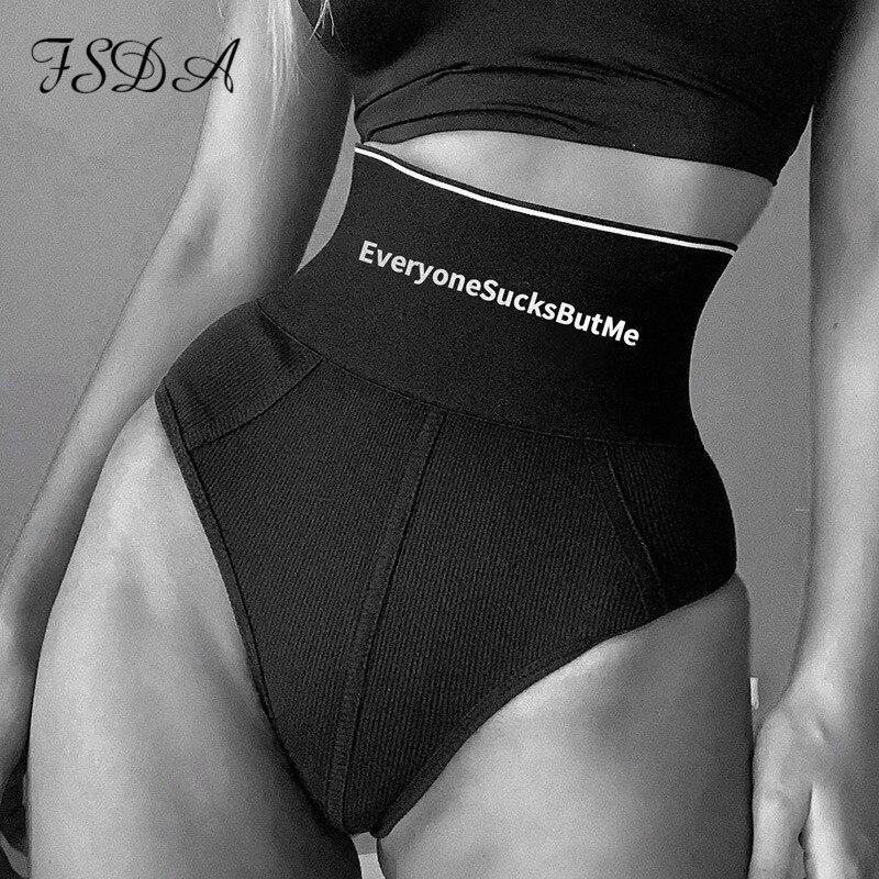 FSDA Black Print Letter 2020 Summer Shorts High Waist Knit Women Casual Sexy Mini Streetwear Cycling Biker Shorts Ladies 1