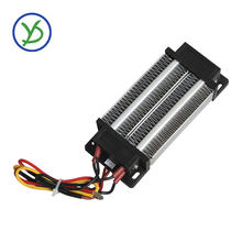 Insulated Thermostatic incubator parts PTC ceramic air heater Electric heater 200W 220V 120*50mm