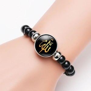 Image 3 - Grânulos boêmio allah pulseira masculino feminino artesanal vintage clássico pulseira allah tempo gem frisado jóias presente