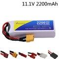 Литий-полимерная батарея 11,1 В для радиоуправляемого автомобиля, самолета, вертолета, высокая мощность, 11,1 В, 2200 мАч, 3S аккумулятор для радиоу...