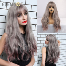 Element Synthetic Long Natural Wave Hair Grey Ombre Purple Color Wigs with Bangs for White/Black Women Party