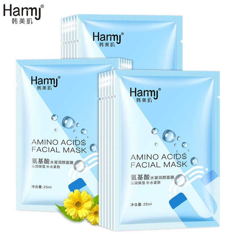 Amino Acid Moisturizing Face Mask Moisturizing And Tightening Silk Mask