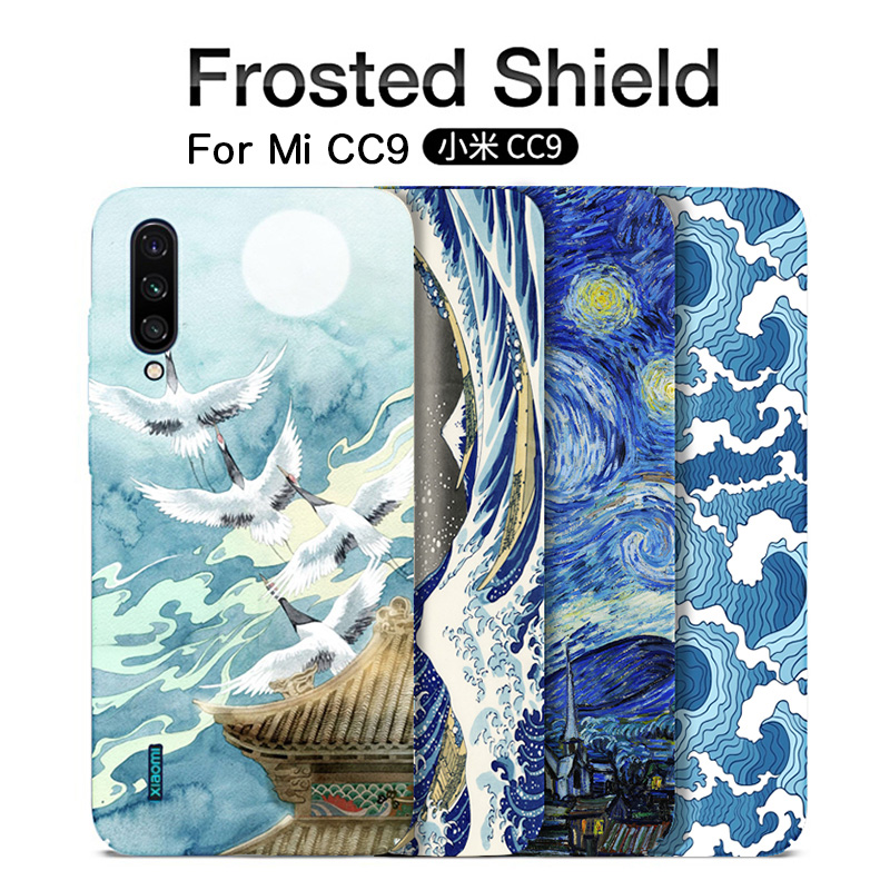 Japanese Ukiyo e Emboss Hard Shell case cover For XIAOMI MI 9 Lite CC9 starry night Japanese Mount Fuji wave Sunflower crane in Fitted Cases from Cellphones Telecommunications