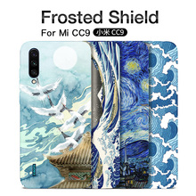 Japanese Ukiyo-e Emboss Hard Shell case cover For XIAOMI MI 9 Lite, CC9 ,starry night Mount Fuji wave Sunflower crane