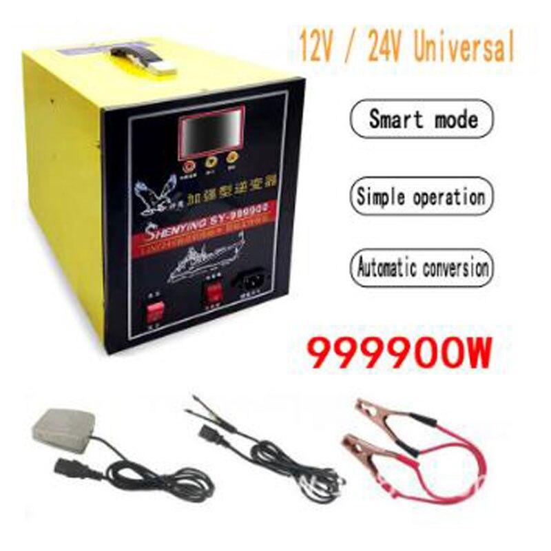 8000W Intelligent 12v 24V 18 large tube inverter head power saving high power electronic boost converter