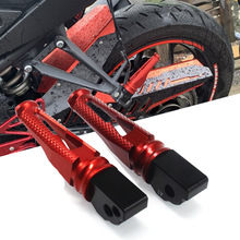 цена на CNC Aluminum after pedal motorcycle accessories rear wheel Suitable for Kawasaki ZX-10R ZX-6R/636 ZX-9R ZX-12R ZX-14R/ZZR1400