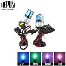 2x ксеноновые лампы H7 35W 4300K 6000K 8000K HID H7 ксеноновые лампы белого, фиолетового, розового, зеленого, синего цвета для вождения автомобиля HID головной светильник противотуманный светильник