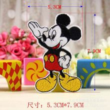 Cartoon Iron-on Sew-on Lovely Mickey Embroidered Cloth Patch For Girls Boys(China)