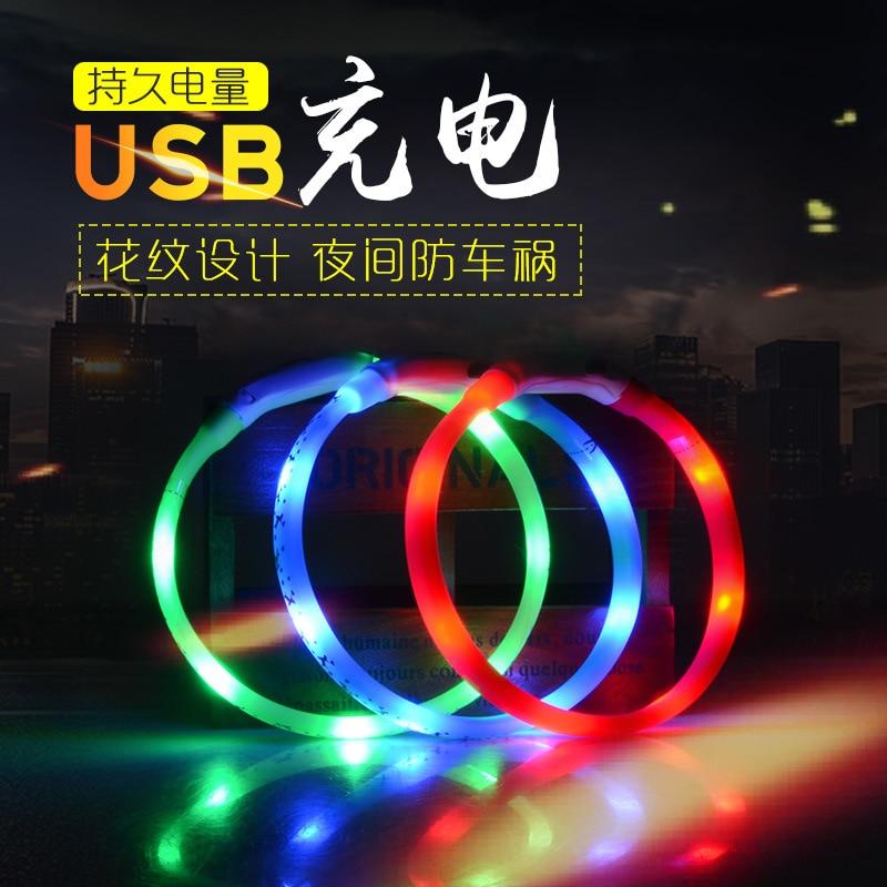 Pet Supplies USB Charging Dog Neck Ring Shining Decorative Pattern D-Shape Tube DIY Block Cut Neck Ring Dog Traction