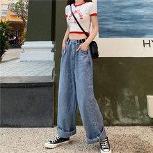 Женские универсальные широкие брюки zosol в южнокорейском стиле