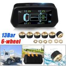 8Bar/13Bar Солнечный Мощность автомобилей грузовых шин Давление мониторинга Системы ЖК-дисплей Экран давления воздуха в шинах на солнечных бат...