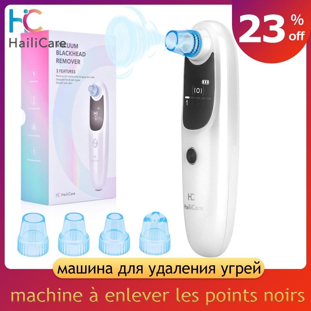 HailiCare Blackhead Remover Vacuum Suction Pore Cleanser Pimple Acne Removal Machine Blackhead Extractor Skin Care Tools