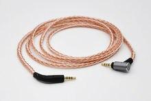 2.5mm מאוזן כסף מצופה כבל אודיו עבור B & W באוורס & וילקינס P7/P7 אלחוטי אוזניות
