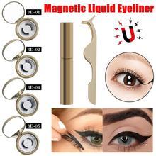 Magnetic Eyeliner Eyelashes Kit Waterproof Long Lasting False