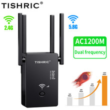 TISHRIC Router Wifi Repeater 1200M Dual Band 5GHz Wireless Wifi Repeater Network Wi fi Extender Signal Amplifier Gigabit Router