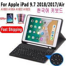 Caso de Teclado para Apple iPad 2018 6th Geração coreano 2017 5th Gen 9.7 Pro Ar 1 Ar 2 A1893 A1954 A1822 A1823 A1474 A1475