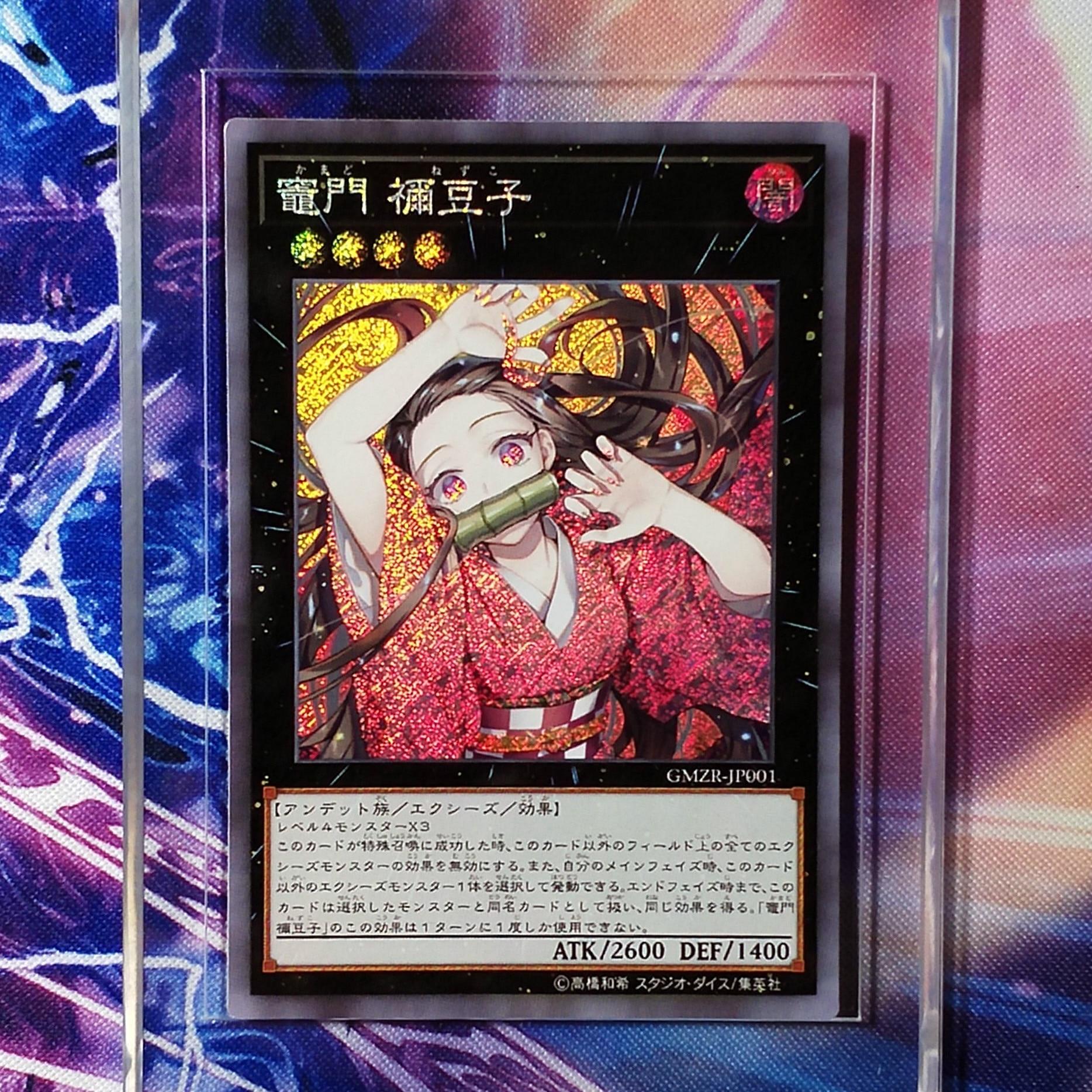 Demon Slayer Kamado Nezuko YU GI OH DIY Colorful Toys Hobbies Hobby Collectibles Game Collection Anime Cards