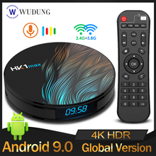 HK1MAX Dispositivo de TV inteligente Quad Core 2,4G/5G Wifi BT 4,0 DDR3 HDR 4K reproductor de medios del X96 HK1 MAX MINI Set Top Box No APP incluyen(China)