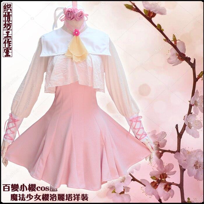 Anime carte Captor Cosplay KINOMOTO SAKURA Costume Halloween fête douce et belle robe Lolita Costume