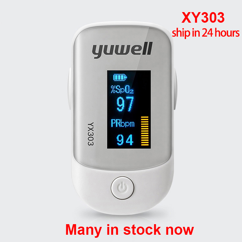 Origina Yuwell Medical Oximeter Fingertip Pulse Premium Oximetro LED Screen Highspeed Sensor Auto Power Off SpO2 Health Monitors