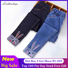 2021 Spring Autumn Casual Girls Denim Jeans Blue Slim Fit Denim Material For Girls Trousers Pants Kids Clothing 3-12 Years Wear