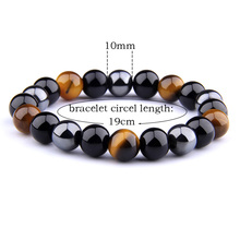 Natural Black Obsidian Hematite Tiger Eye Beads Bracelets Men for Magnetic Health Protection Women Jewelry Pulsera Hombre