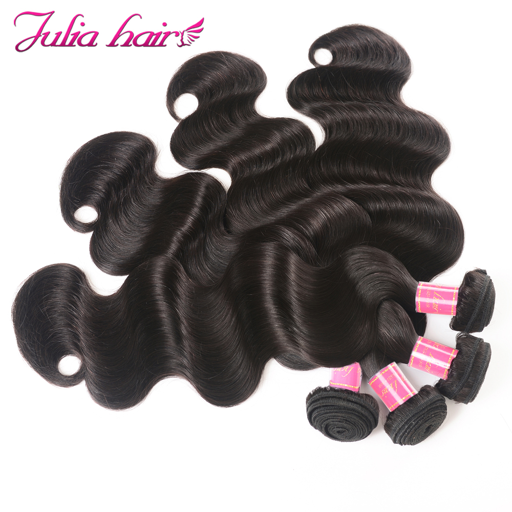 Ali Julia Brazilian Hair Weave Bundles Body Wave 100% Human Hair 8 to 30 Inches 3 Bundles Deal Remy Hair Extension Double Weft (14)
