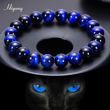 Fashion AAAA Natural Blue Tiger Eye Bracelet for Men Women Stone Beads Elastic Rope Buddha Bracelets 6/8/10mm