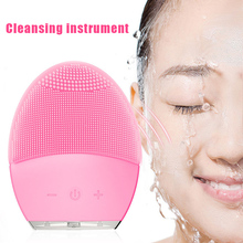 Silicone Facial Cleansing Brush USB Charging Sonic Vibrating Cleaning Massager for Remove Oil Blackheads KG66