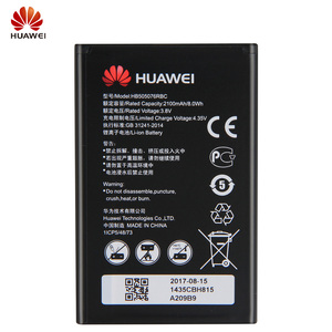 Image 3 - Original Replacement HB505076RBC Battery For Huawei A199 G606 G610 G610S G700 G710 G716  C8815 Y610 Y3 ii Phone Battery 2100mAh
