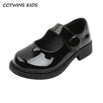 kids shoes 2020 new spring girls fashion genuine leather shoes princess party flats children black mary jane footwear flower CCTWINS Kids Shoes 2021 Spring For Girls School Shoes Genuine Leather Children Fashion Mary Jane Toddler Princess Flats GM2746