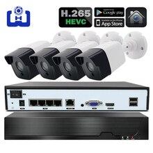 4ch 3MP POEชุดH.265 ระบบกล้องวงจรปิดความปลอดภัยPOE NVRกล้องIPกันน้ำกลางแจ้งการเฝ้าระวังวิดีโอปลุกP2P 1080P 2MPชุด