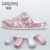 2020 Zeqzeq Cleanroom Anti-Slip Protective Room Lab Slippers Work Flatmen and Women Printed Shoes 1