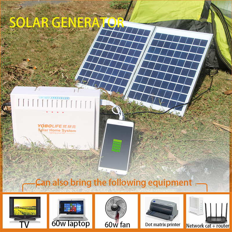 100W Solar Generator System Household Small Outdoor  Sun Photovoltaic Panel
