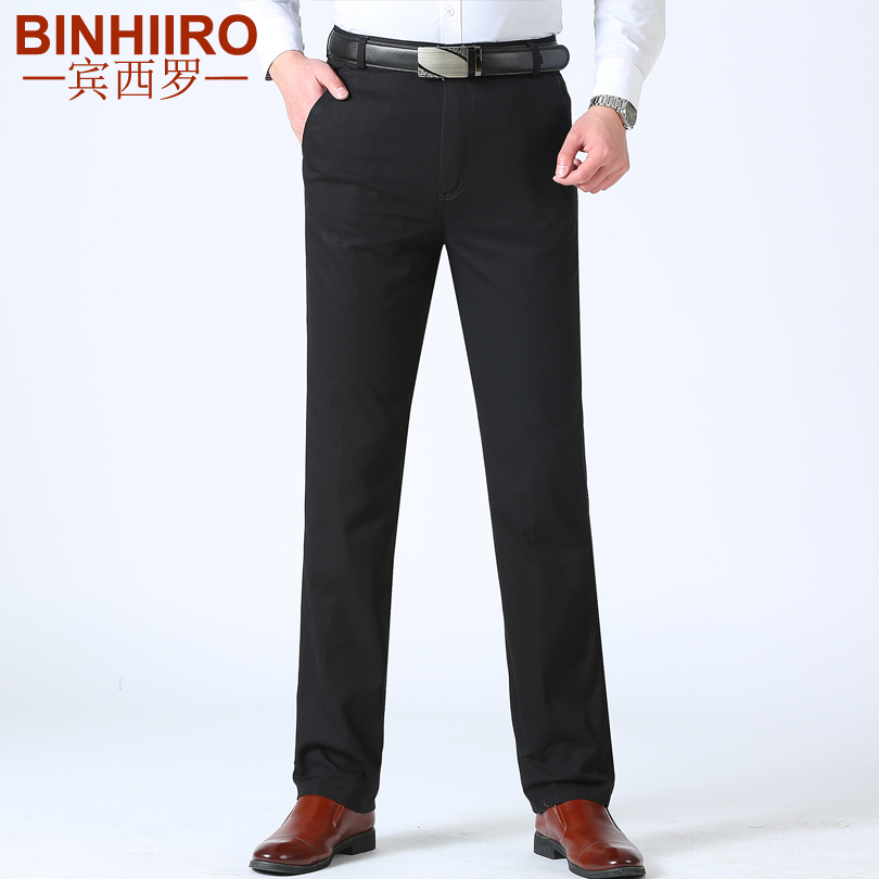 BINHIIRO Brand Summer Men's Suit Pants Comfortable Fashion Social Cotton Casual Trousers Classic Straight Formal Pants Men XK981