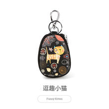 Универсальный чехол для автомобильных ключей Женский Корейская