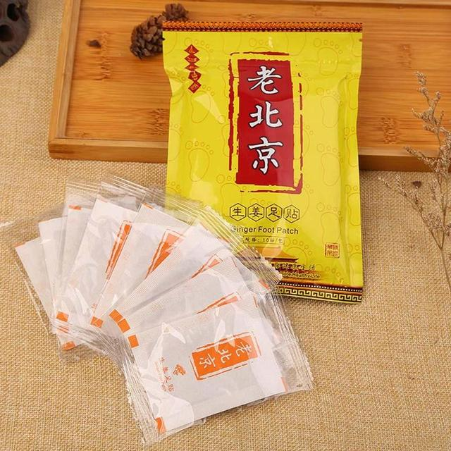 10pcs/box Body Detox Foot Patch Relax Chinese Ginger Herbal Adhesive Pads Wormwood Anti-swelling Foot Mask Detox Foot Stickers 3