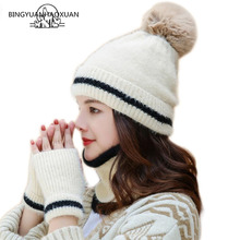 Autumn Winter Hat Gloves Set Knitted Fur Pompons Ear Cap Ladies and Female Accessories
