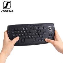SeenDa Mini 2.4G kablosuz klavye Trackball klavye dizüstü PC için taşınabilir çok fonksiyonlu Trackball hava fare iyi tasarım
