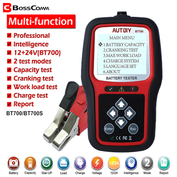 Automotive Car Battery Tester 12/24V vehicle Battery Tools For Car Fast Cranking Charging Diagnostics electric vehicle range extender 60v car 48v72v frequency conversion tricycle four wheel car battery charging generator