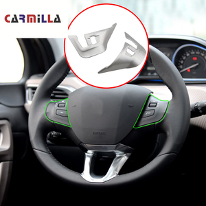 Carmilla Car Styling Chrome Steering Wheel Panel Decoration Trim Cover Sticker for Peugeot 2008 208 2014 - 2019 Accessories