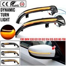 Scroll LED แบบไดนามิกไฟเลี้ยวด้านข้างกระจกกระพริบ Light Repeater Blinker สำหรับ BMW 5 6 7 8 3 Series g38 G30 G31 G11 G20 M5