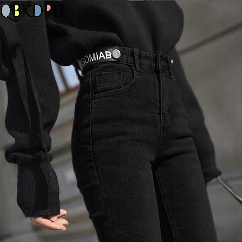 Mom Spring Vintage Black Elastic Skinny Denim Pants Women High Waist Stretch Slim Leggings Jeans Female Casual Gray Pencil Pants